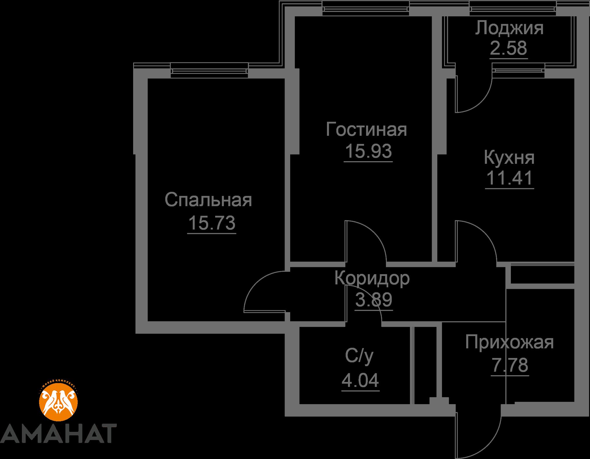 Квартира 13
