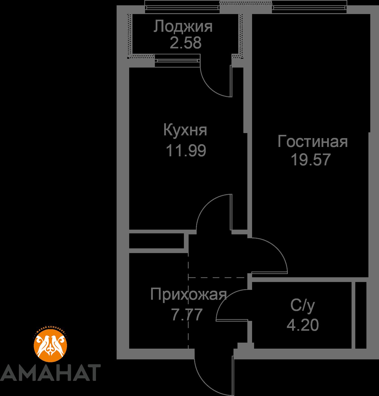 Квартира 319